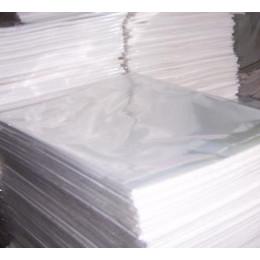 Glänzende Aufkleberblätter 10 Blatt A4